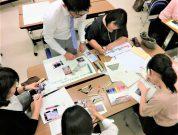 第97回広島県NIE学習会