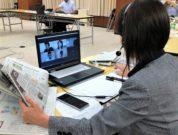 第96回広島県NIE学習会