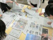 第98回広島県NIE学習会
